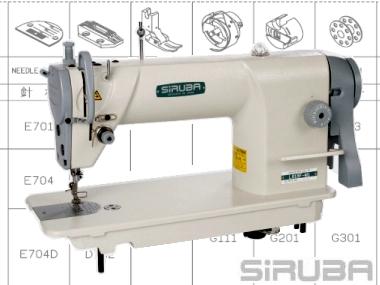 siruba sewing machine