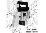 click HERE To See The Yao Han N600A